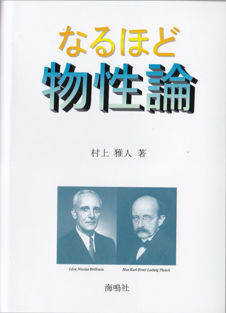left,画像の説明